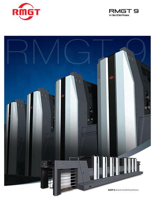 RMGT 9 BROCHURE Cover